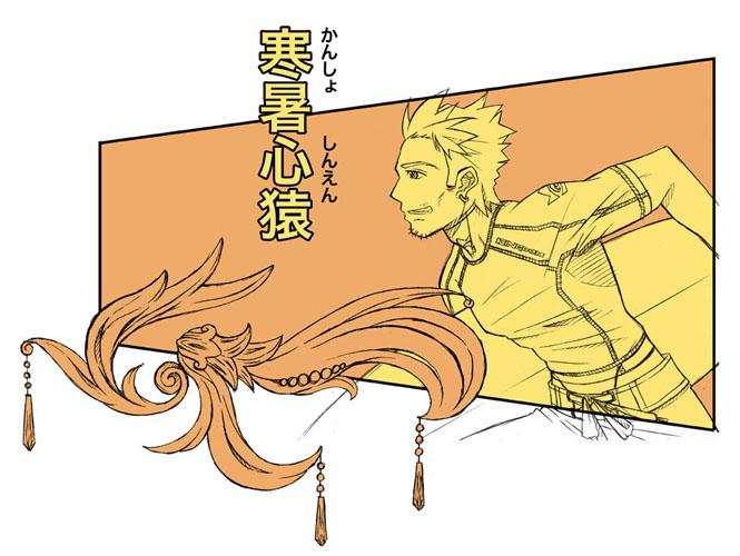 Keigos Sketchbook